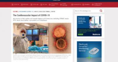 1027444_DAIC Cardiac Impact of COVID-19 article image